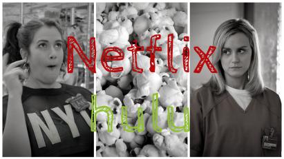 Netflix Hulu